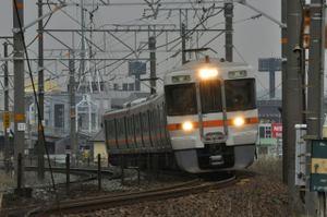 Dsc_0093_ed