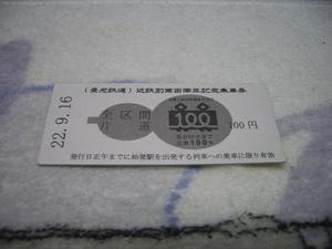 Cimg9001