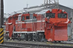 Dsc_6930