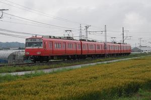 Dsc_8815