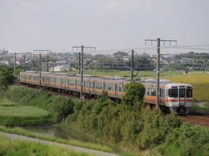Ssc_8996