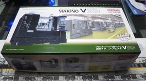 Makino_v33i_2