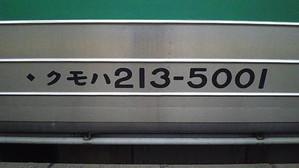 121028_103102