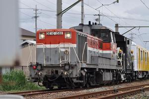 Dsc_5386