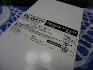 Dsc07023