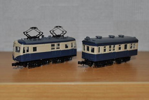 Csc_6939