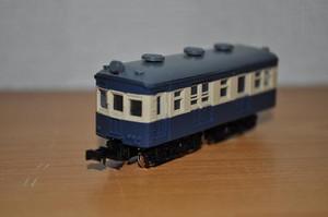 Dsc_6923
