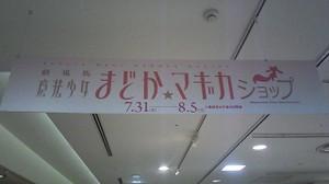 130804_105110