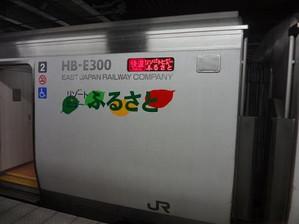 Dsc08384