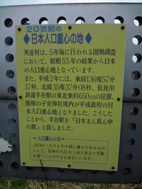 Dsc08696
