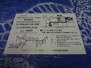 Dsc00897