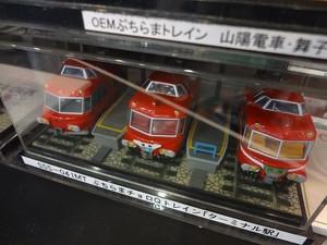 Dsc01061