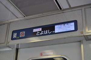 Dsc_5638