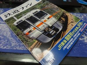 Dsc02451