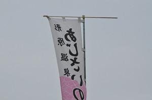 Dsc_2266