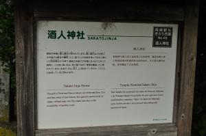Dsc_2474