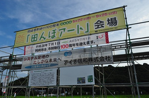 Dsc_2698