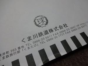 Dsc07717