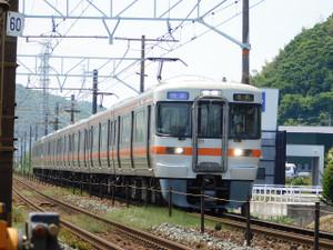 Dscn0266