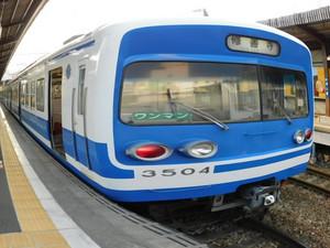 Fscn0321