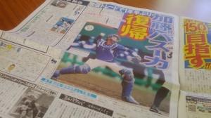 Dsc_0783