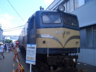 cimg1376_ed.jpg