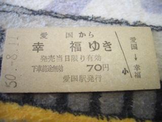 cimg1869_ed.jpg