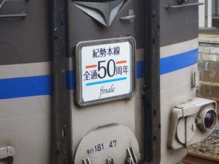 cimg3100_ed.jpg