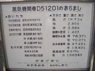 cimg4032_ed.jpg