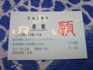 cimg4355_ed.jpg