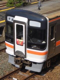 cimg4611_ed.jpg