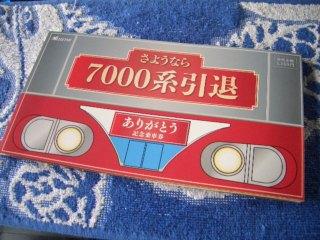 cimg4629_ed.jpg