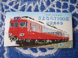 cimg4631_ed.jpg