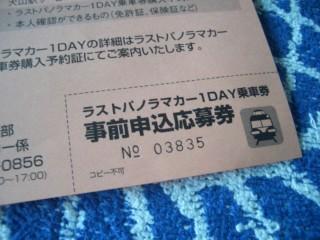 cimg4632_ed.jpg