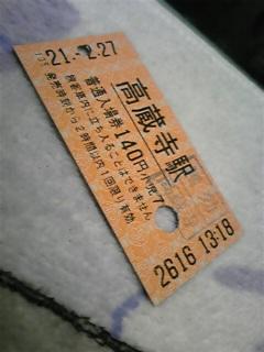 090422_185350_ed.jpg